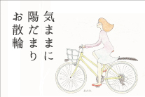 青桃エッセイブログ