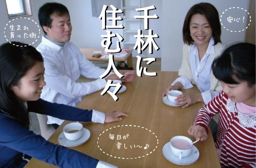 fudousan_2
