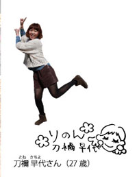 fudousan_rinon3