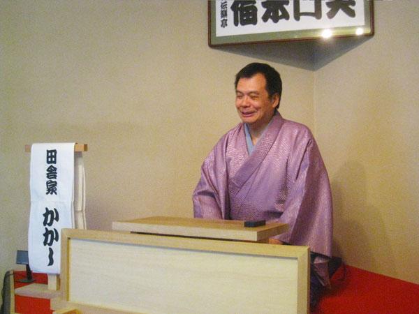 sirankkatawa_dengakutei