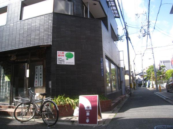sirannkkatawa_dengakutei3