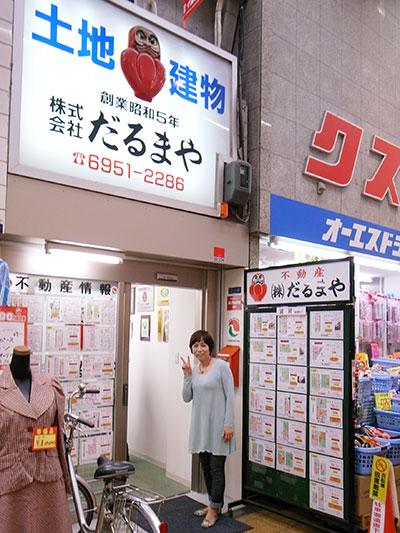 fudosa_sakamoto_01