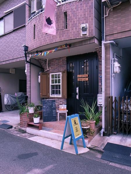 fudousan3_an2