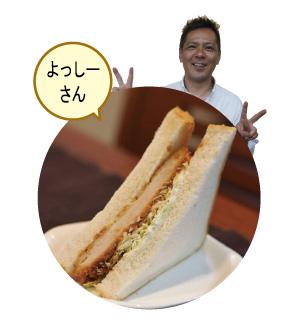pantoko_osusumepan_yosi