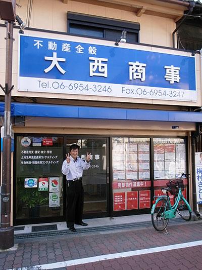 fudosa_sakamoto_08