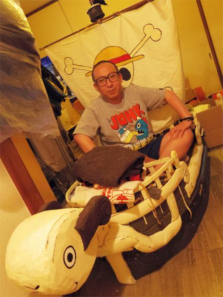 fudousan_sakamoto3_1