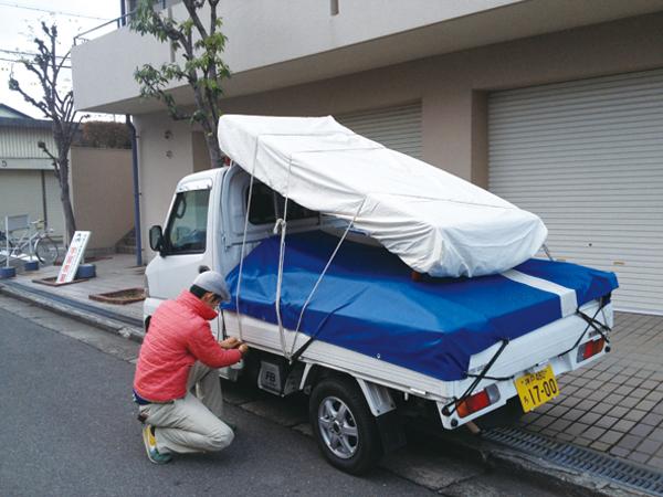 fudousan_sakamoto3_9