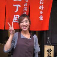 PP_0338_yamanaka.naoko