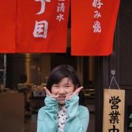 PP_0339_yamanaka.mika