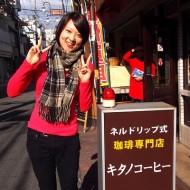 PP_0413_nakanishi