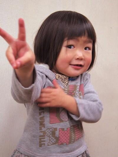 PP_0457_nishida.namiki