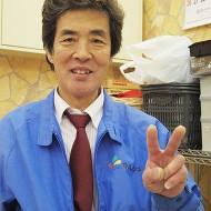 PP_0459_nishiguchimasataka