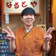 PP_0535_shimada