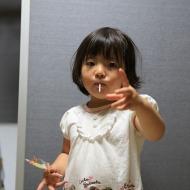 PP_0556-yuuna