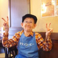pp_0015_kitano