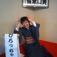 pp_0049_hirocchan