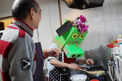 cooking_vol1_13