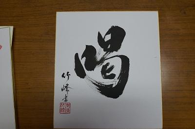 kossuri10_katu