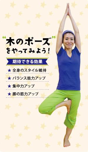 yoga_vol1_1
