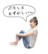 yoga_vol1_hanakou5