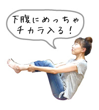 yoga_vol1_hanakou6