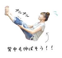 yoga_vol1_hanakou7