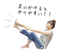 yoga_vol1_hanakou8