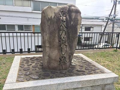 asahikuesuto_toyosato9