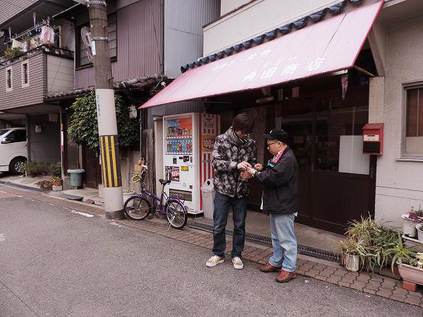 fudosan_sakamoto_DSCN3414