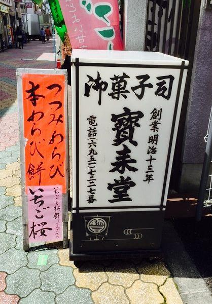 kiyo_20150415