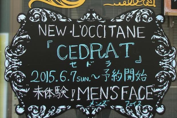 face_11