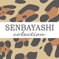 SENBAYASHIコレクション