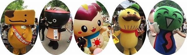 shiro20150608_16