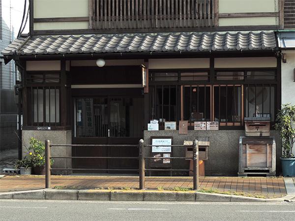 wa_0615_inokou_01