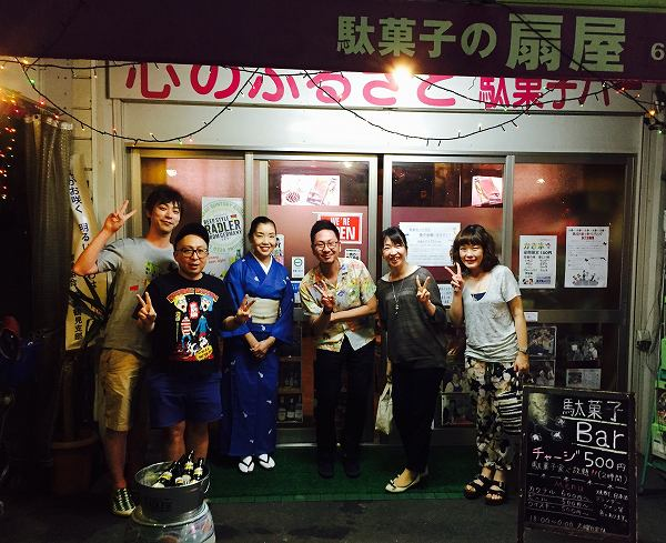 dagashi_6A
