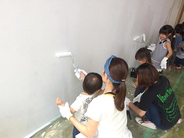s_paint