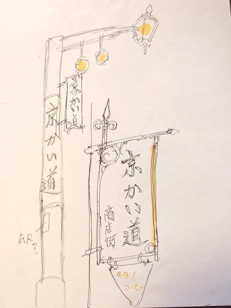 kyokaido_05