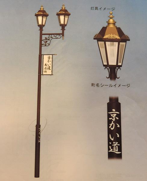 kyokaido_07