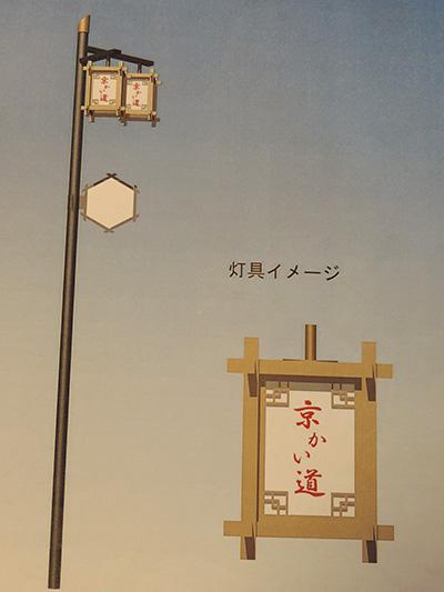 kyokaido_11