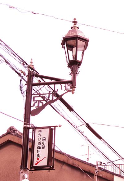 kyokaido_16