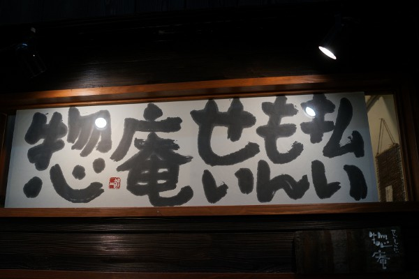 グッピー_惣庵_04