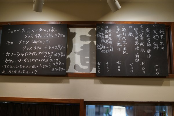 グッピー_惣庵_08