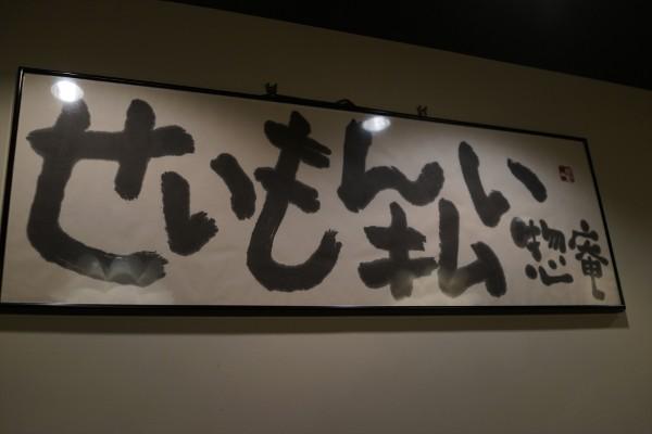 グッピー_惣庵_05
