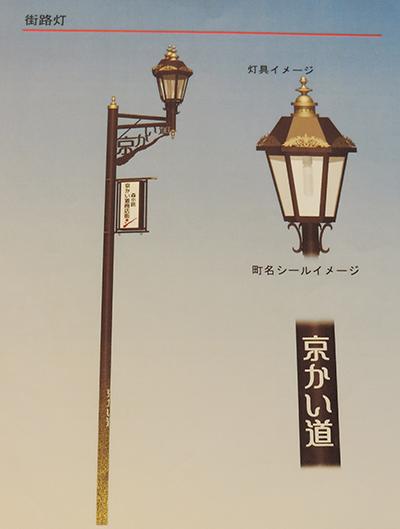 kyokaido_022