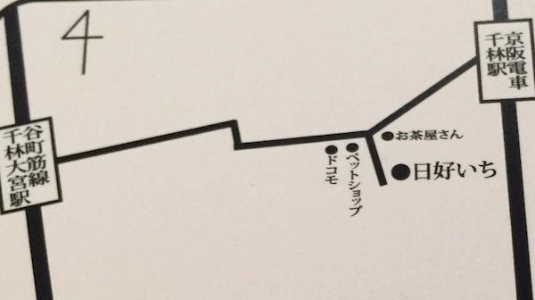 nikoichi_3