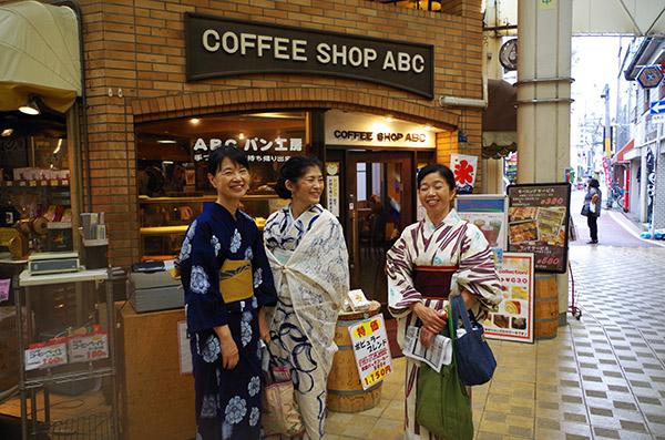 kimono_1249
