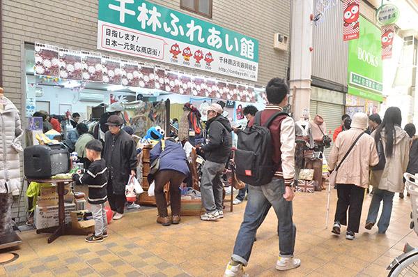market_NAY_9359