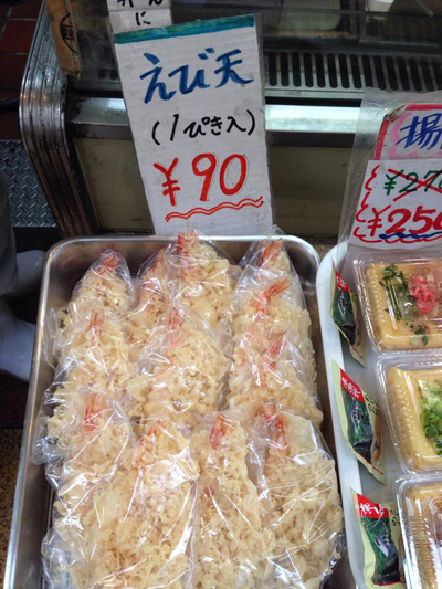 udon_10