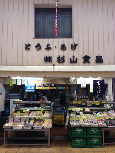 udon_12