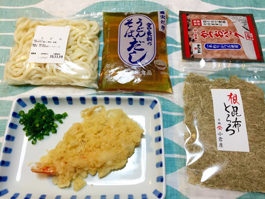 udon_4